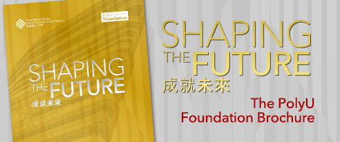 The Hong Kong Polytechnic University - Alumni Affairs and